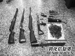 吉林敦化市警方打掉涉案86起涉黑团伙(图)