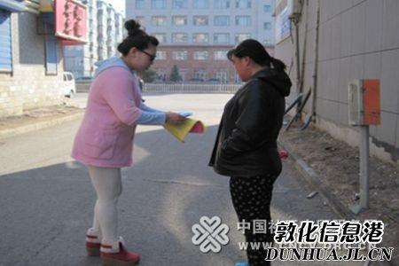 胜利街长城社区积极开展春季健康知识宣传教育活动.jpg