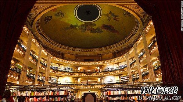 盘点全球17家最棒书店
