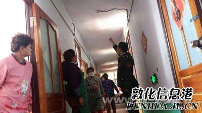 延边敦化市重大火灾隐患单位成功'摘牌'销案