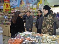 敦化副市长带队检查火患 保障居民欢度春节[图]