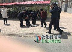 敦化新闻网 黄森民警救助跌倒老人