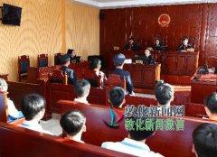 敦化新闻网 一堂特殊的法治教育课