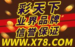 六合彩开奖结果香港【官方站点】六合彩开奖结果香港